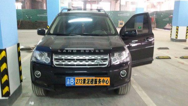 二手车频道 重庆市二手车 二手路虎 二手神行者 神行者 2013款  全车