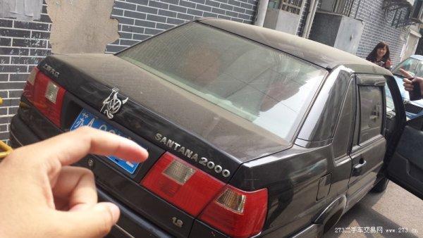 【南京市】大众 桑塔纳2000 2000款 1.8gsi 自动俊杰版