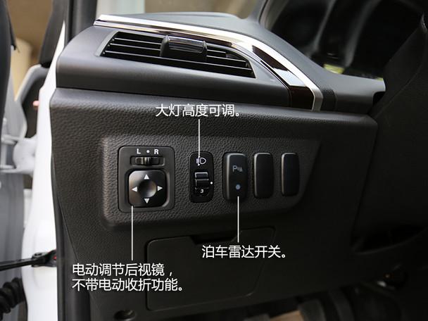 东南汽车2015款v5 plus 高清图片