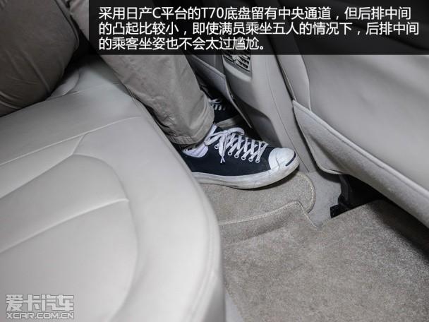 东风日产-启辰2015款启辰T70