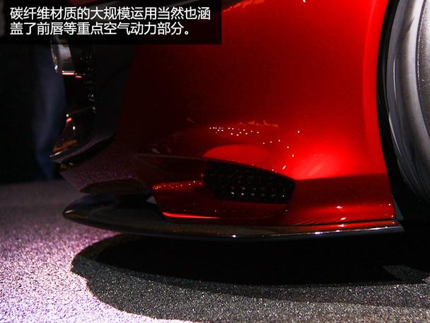 马自达(进口)2016款RX-VISION