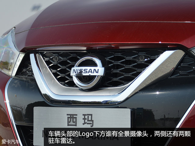 东风日产2016款西玛