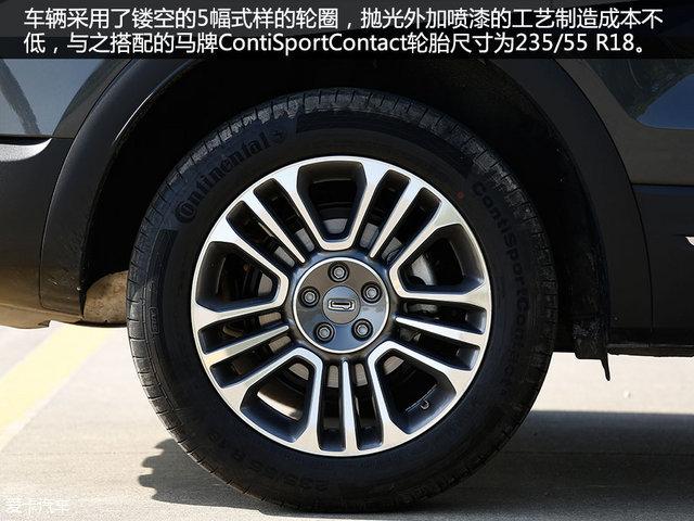 观致汽车2016款观致5 SUV
