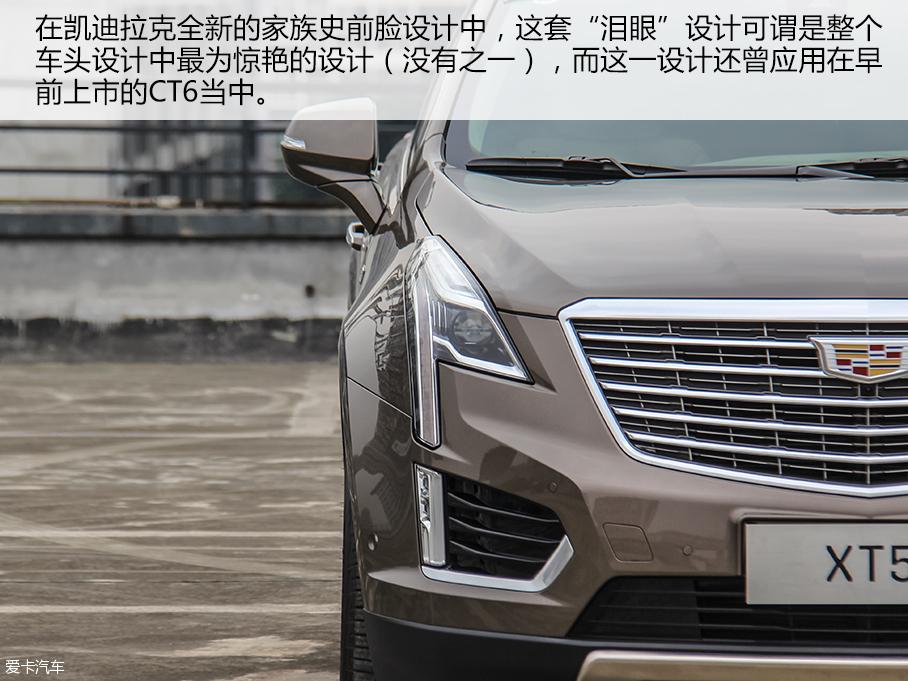 上汽通用凯迪拉克2016款凯迪拉克XT5