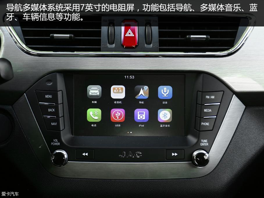 江淮汽车2015款瑞风S2
