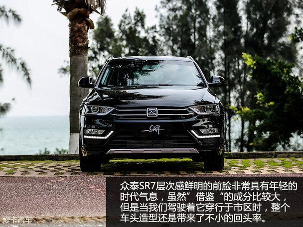 众泰汽车2016款众泰SR7