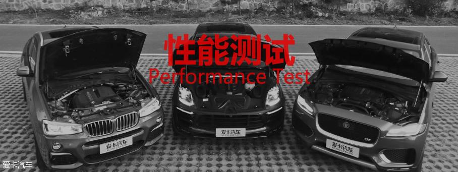 宝马(进口)2016款宝马X4