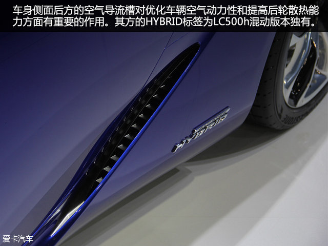 雷克萨斯LC500h2016北京车展静评
