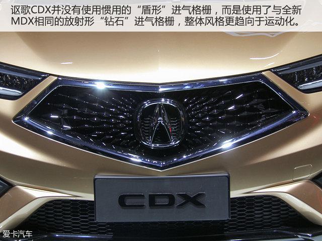 广汽讴歌CDX静态评测