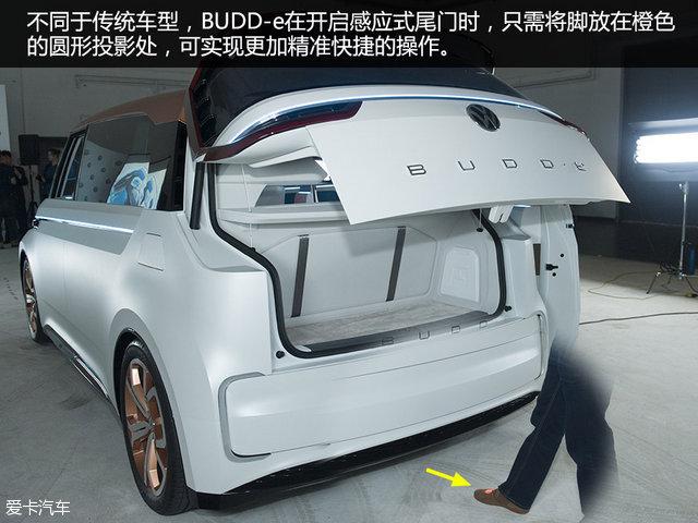 大众BUDD-e;2016北京车展静评