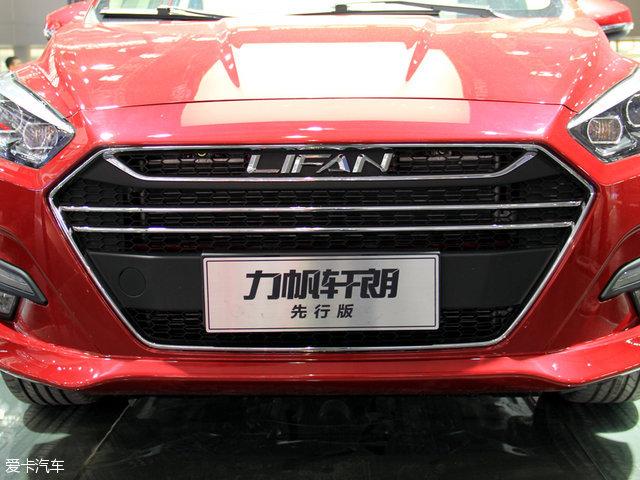 力帆轩朗 2016广州车展静评
