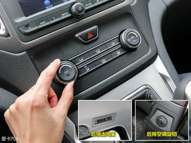 睿行s50的空调系统也是一大亮点,由于车内空间较大,因此后排头顶设置