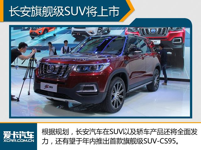 中国品牌期中考试成绩出炉 多车企及格