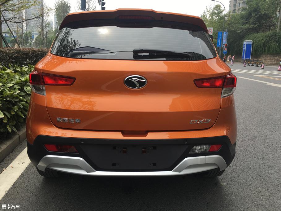 2016成都车展探馆:东南全新DX3抢先拍