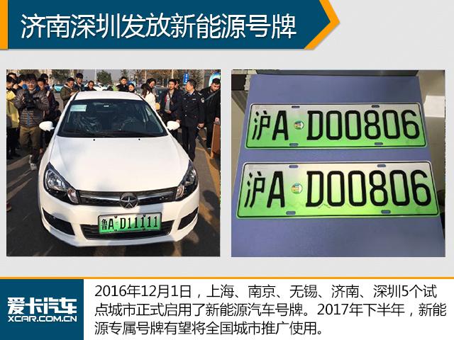 """小型汽车号牌中""""d""""或""""f""""位于号牌序号的第一位,大型汽车号牌中""""d""""或""""f"""
