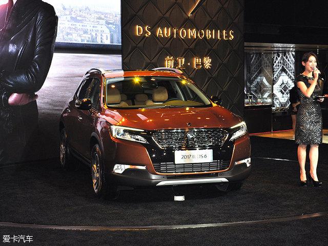 新款DS 6广州车展上市