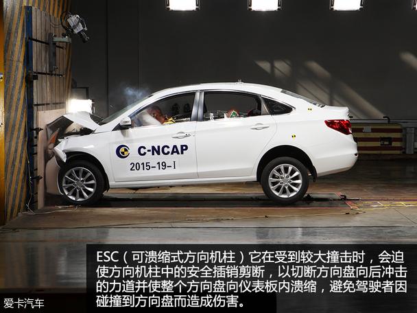 完美收官 2015年第二批C-NCAP评价结果