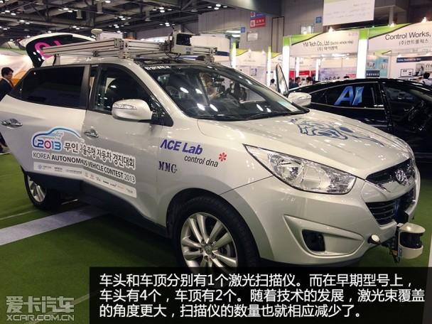 韩国无人驾驶汽车高清图片