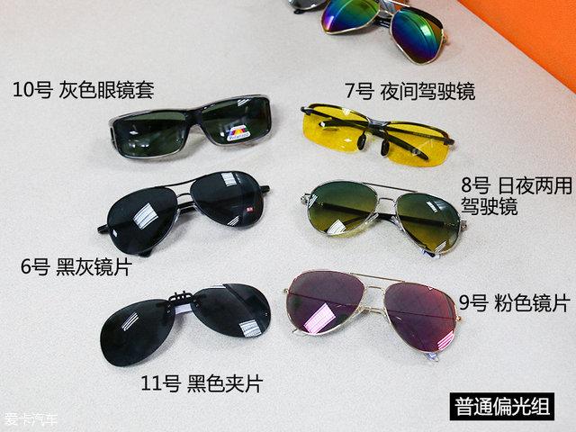 墨镜;太阳镜;驾驶;开车太阳镜;开车墨镜;偏光镜;偏振镜