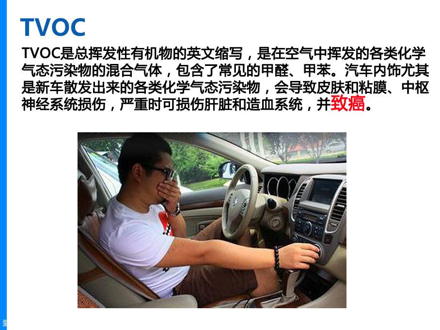 车载净化器;净化器;空气净化器