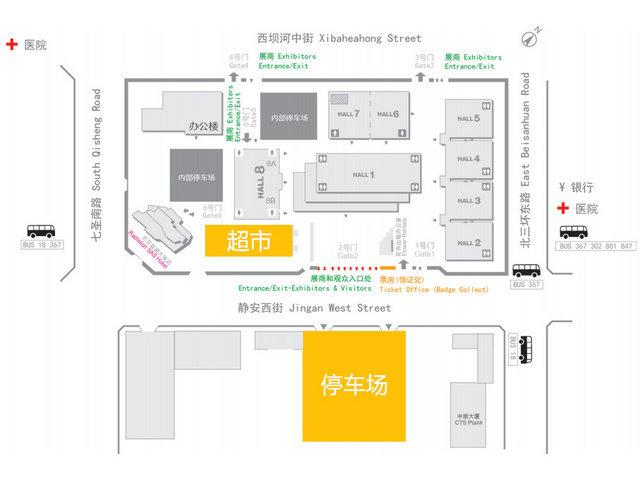 2016北京车展攻略