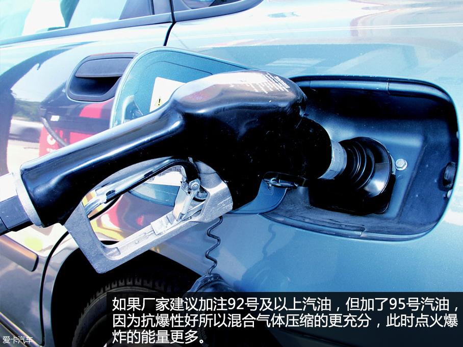 选择什么燃油标号合适