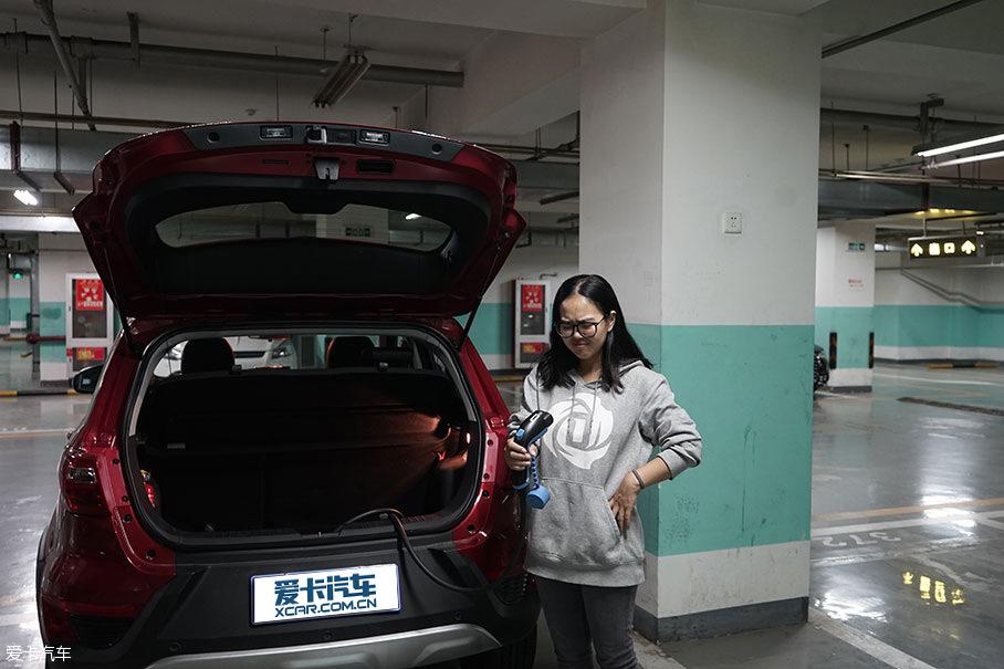 北汽EX200;电动汽车充电;充电桩;e充网